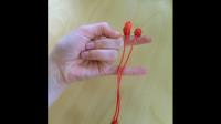 iPhone-Tipp: Nie wieder Kopfhörer-Kabelsalat