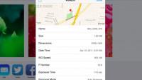 iOS-8-Erweiterung: ViewExif zeigt Foto-Metadaten gerade kostenlos