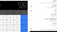 iOS-Taschenrechner Calcbot wiederbelebt und verschönert