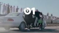 Apple Music und Beats 1: Start mit Exklusivinhalten und großer Werbung