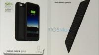 Apple Stores: Zubehör bekommt Verpackungen mit Apple-Design