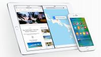 Vierte Beta von iOS 9, OS X 10.11 und watchOS 2 verfügbar