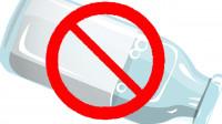 Milch verboten