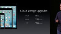 Euro-Preise für iCloud-Speicher stehen fest