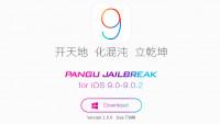 Jailbreak-Tool Pangu
