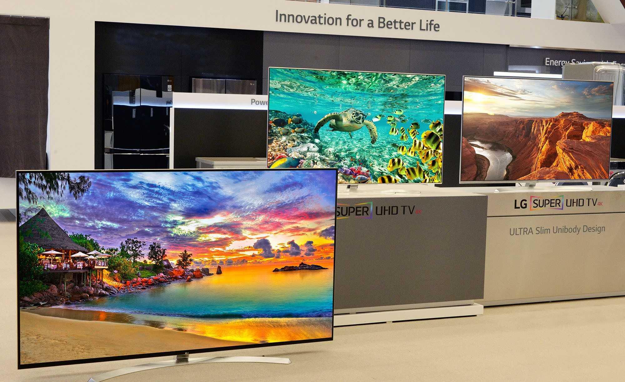 LG wird seine 3D-Modellpalette wohl reduzieren, hier drei Geräte mit 65 und 85 Zoll Diagonale.