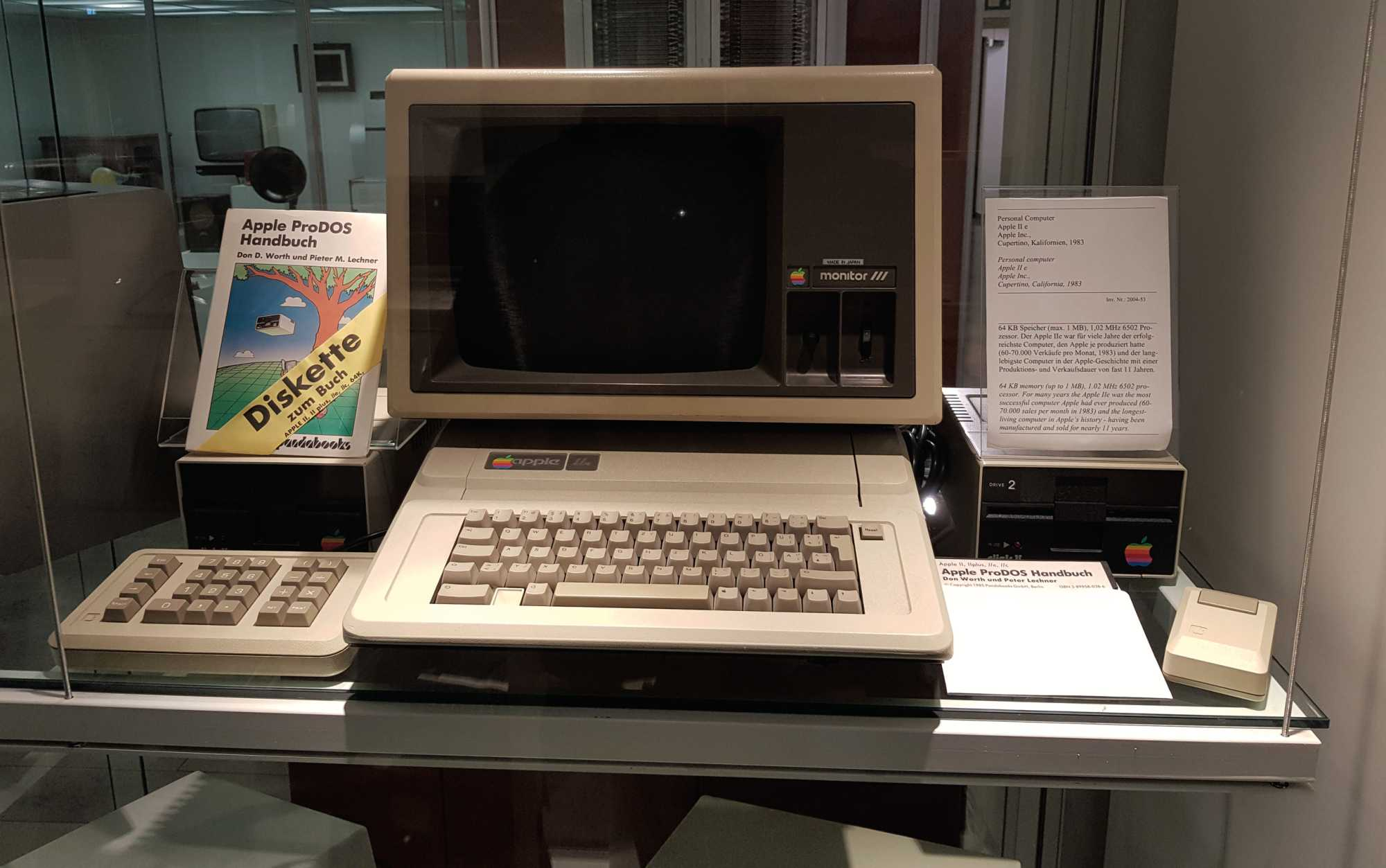 Die Computertechnik bildet nur einen kleinen Teil der beeindruckenden Ausstellung des Deutschen Museums.