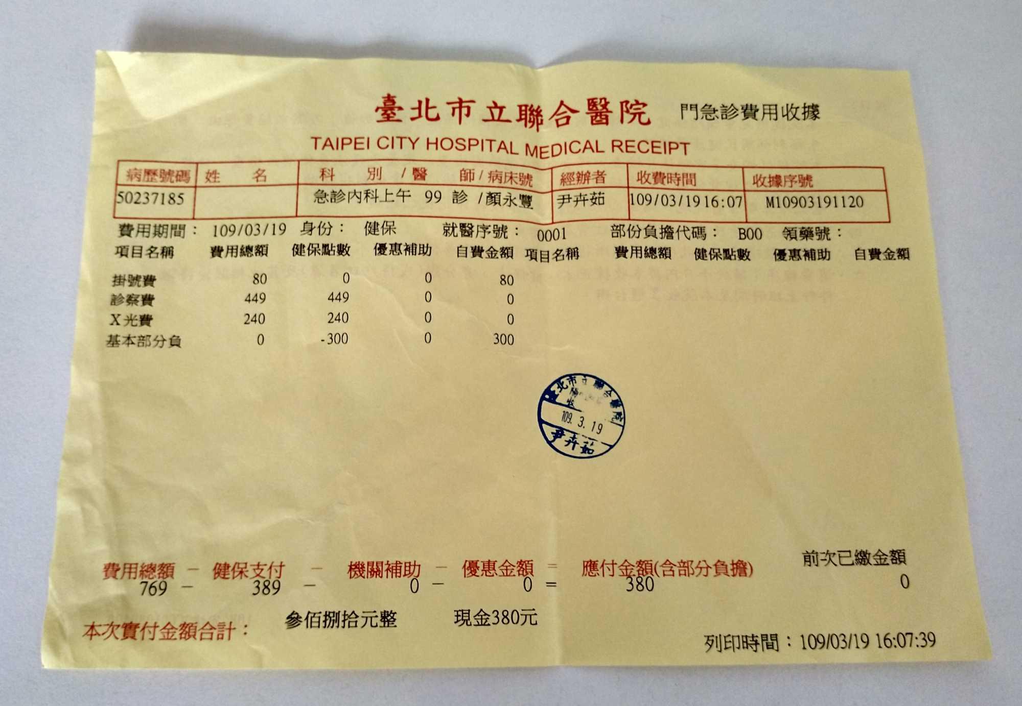 Corona-Tests inklusive Abstrich und Röntgen der Lunge sind für taiwanische Bürger*innen weitgehend kostenlos. Wer den Test verweigert, muss hohe Strafen bezahlen.