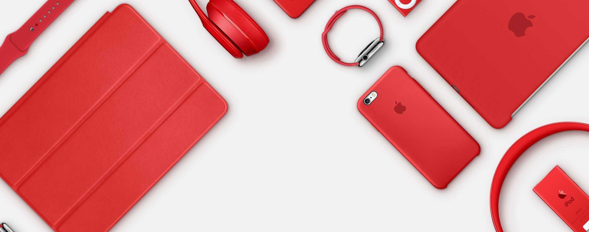 """Eine Auswahl der """"Product Red""""-Produkte von Apple."""