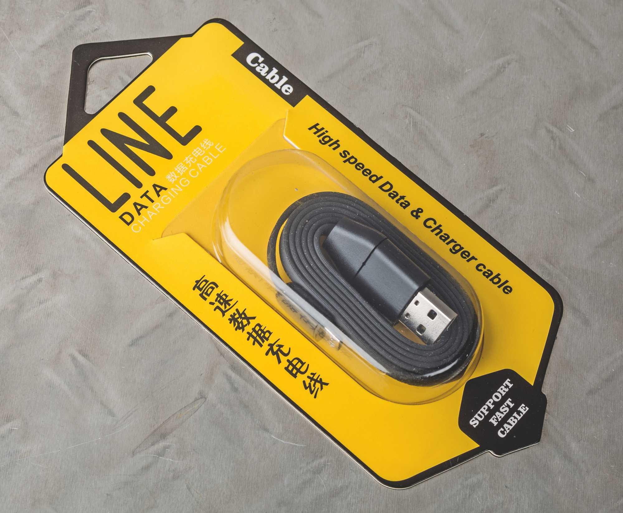 Dieses USB-Kabel ist eine verbotene GSM-Wanze.