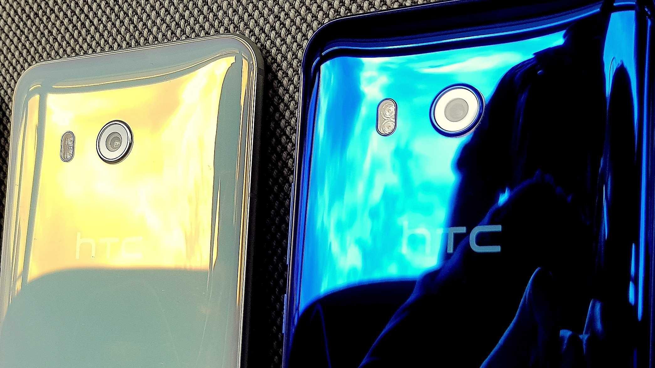 HTC U11: High-End-Smartphone zum Drücken