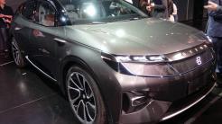 Elektroauto Byton Concept: Das autonome Spielmobil kommt