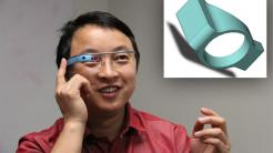 Forschung: Linsen-Erweiterung für Google Glass