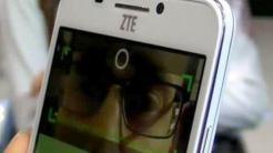 Ausprobiert: Smartphone per Augen entsperren