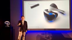 GDC: Sony will VR-Helm Morpheus 2016 veröffentlichen