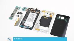 Teardown: Samsung Galaxy S6 nur schwer reparierbar