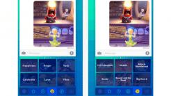Offizielle GIF-App von Disney