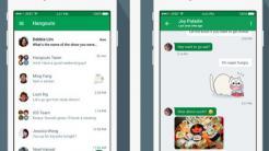 Update für Google Hangouts mit neuer Oberfläche