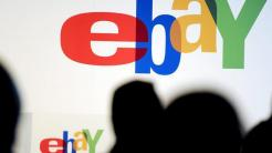 Kommentar zu eBay