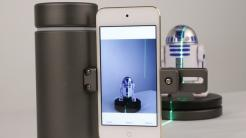 3D-Scanner eora 3D