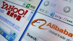 Yahoo, Alibaba