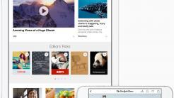 Apple erleichtert Verteilung von iOS-Betas
