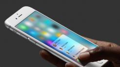Apple stopft Captive-Portal-Lücke in iOS ? nach Jahren