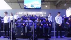 MWC 2016: Virtual Reality ist das nächste große Ding