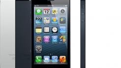 """iPhone 5s schlechter zu haben, erste Hüllen für das """"iPhone SE"""""""