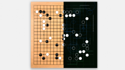 AlphaGo verliert auch das letzte Spiel