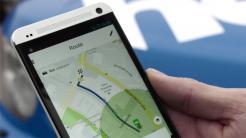 Here stellt Karten-Apps für Windows Phone ein