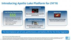 Intel Apollo Lake Celeron Pentium