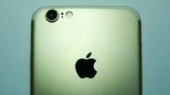 """iPhone 7"""