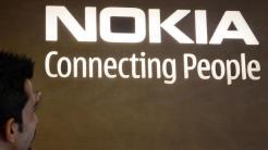 """Nokia Tablet """"N1"""""""