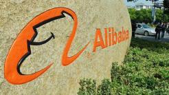 Chinesische Online-Plattform Alibaba