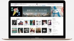 iTunes: Erneut Spekulationen über Einstellung des Download-Geschäfts