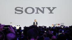 Sony mit Gewinneinbruch im Quartal