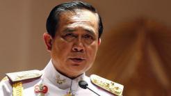 Handynutzer sollen sich in Thailand zwangsweise orten lassen können