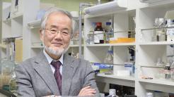 Zellbiologe Yoshinori Osumi erhält Nobelpreis für Medizin und Physiologie