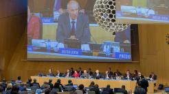 WIPO: Schutz für Whistleblower, keine Vertragskonferenz 2017