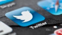 Twitter will angeblich 8 Prozent seiner Arbeitsplätze abbauen