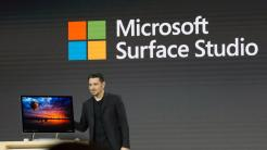 Angefasst: Microsofts All-in-One-PC Surface Studio