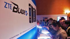 ZTEs Crowdsourcing-Smartphone jetzt auf Kickstarter