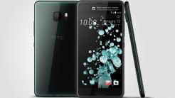 HTC U Ultra und HTC U Play: Mit Dual-Display, KI und viel Glas zu alter Stärke