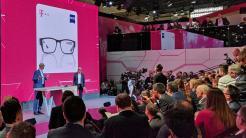 Augmented Reality: Telekom und Zeiss entwickeln Datenbrille weiter
