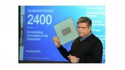 Windows-Server mit ARM-Chip von Qualcomm für die Cloud