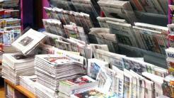 Zeitschriftenverleger: Spracherkennung kommt, Mobile allgegenwärtig