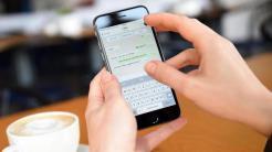 Dreiviertel der Internetnutzer schützen ihre persönlichen Informationen aktiv