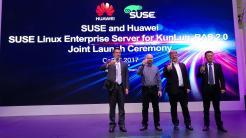 Huawai liefert seine Mission-Critial-Server standardmäßig mit SLES aus