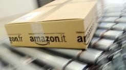 Amazon eröffnet Verteilzentrum in Bochum und will angeblich Mobilfunk anbieten